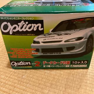 AOSHIMA - スポーツカーフリークのための1/64オプションミニカーコレクション