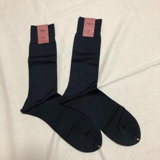 クツシタヤ(靴下屋)のタビオ 新品 紳士 靴下 2足セット(ソックス)