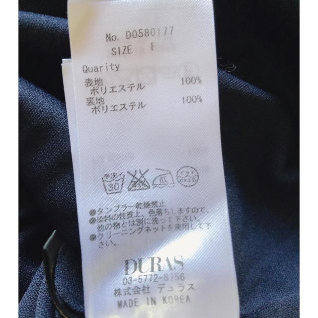 DURAS(デュラス)のDURAS ビジューワンピース レディースのワンピース(ひざ丈ワンピース)の商品写真