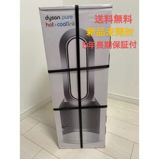 Dyson -  Dyson ダイソン Pure Hot+Cool Link HP03WS