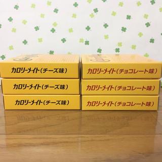 オオツカセイヤク(大塚製薬)の値下げ カロリーメイト 6箱 チーズ・チョコレート おやつ 非常食 保存食(その他)