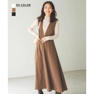 BASEMENT online フレアジャンパースカート