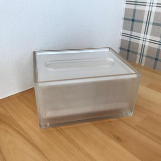 ムジルシリョウヒン(MUJI (無印良品))のアクリル卓上ティッシュボックス(ティッシュボックス)