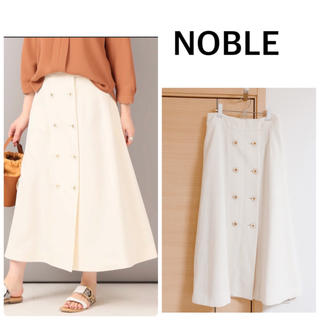 ノーブル(Noble)のNOBLE ノーブル ロング スカート ホワイト 38(ロングスカート)