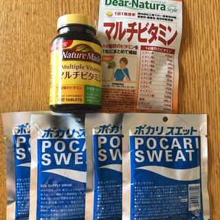 オオツカセイヤク(大塚製薬)の[新品]マルチビタミン2種 & ポカリスエット4袋(その他)
