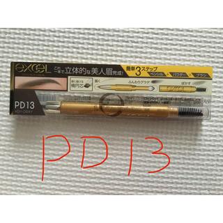 ノエビア(noevir)のエクセル パウダー&ペンシル アイブロウEX PD13 アッシュグレイ(パウダーアイブロウ)