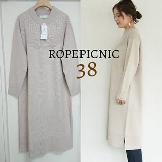 Rope' Picnic - 今季 新品 ロペピクニック 求心柄 ニットワンピース 長袖 スリット