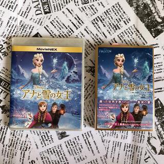アナトユキノジョオウ(アナと雪の女王)のアナと雪の女王 Blu-ray 文庫本(アニメ)