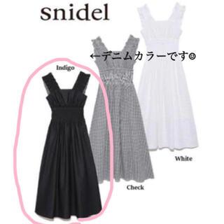 snidel - スナイデル ロングワンピース