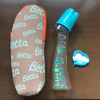 ベッタ(VETTA)のドクターベッタ 哺乳瓶 ポーチ セット(哺乳ビン)
