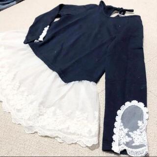韓国子供服 レース チュニック 未使用品 140cm 値下げ中(Tシャツ/カットソー)