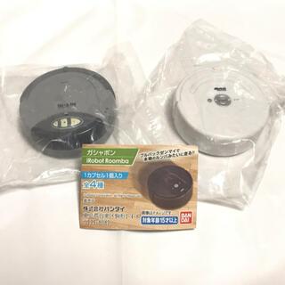 ガシャポン iRobot Roomba 2種セット