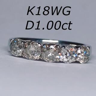 1.00ct ハーフエタニティ ダイヤモンドリング K18WG ダイヤ 1ct