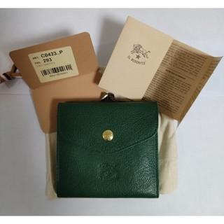 イルビゾンテ(IL BISONTE)の●新品 IL BISONTE イルビゾンテ 二つ折り がま口 財布 グリーン(財布)