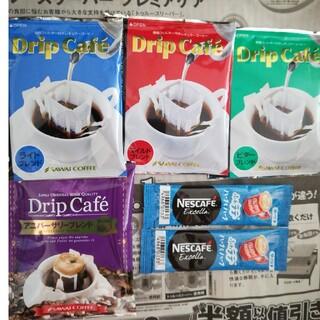 ドリップカフェ セット(コーヒー)
