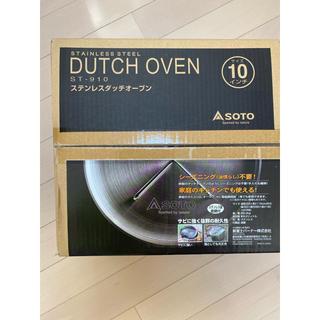 シンフジパートナー(新富士バーナー)のSOTO ダッチオーブン 10インチ (調理器具)