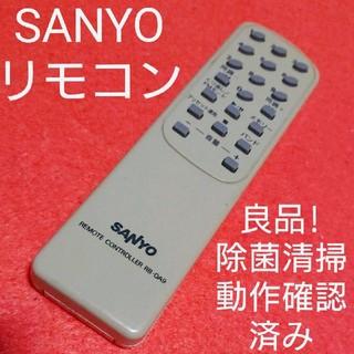 サンヨー(SANYO)のSANYO 純正 オーディオ リモコン RB-DA9(その他)
