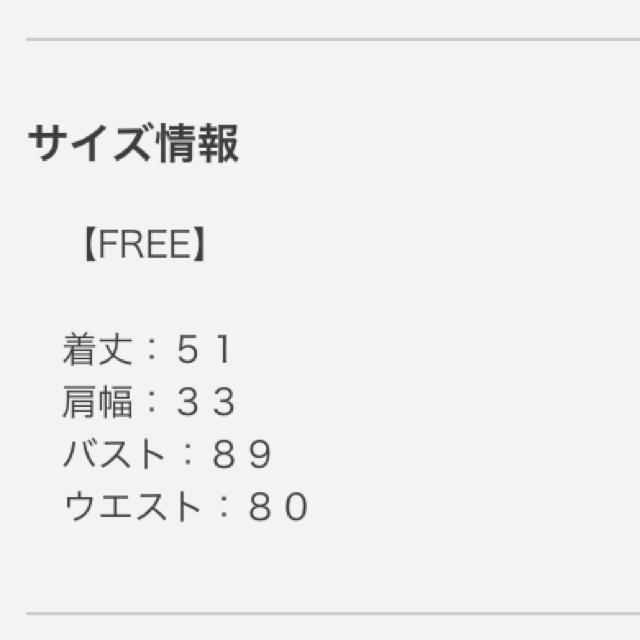🖤sheller パフスリーブオーガンジートップス🖤 レディースのトップス(カットソー(半袖/袖なし))の商品写真