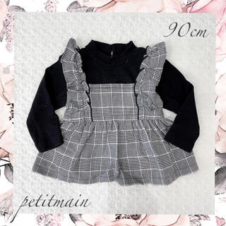 petit main - petitmain 90cm チェックチュニックセーター
