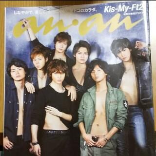 キスマイフットツー(Kis-My-Ft2)のan・an 2014.11.26 Kis-My-Ft2表紙(アート/エンタメ/ホビー)
