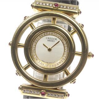 セイコー(SEIKO)のセイコー K18YG クレドール ダイヤ 4J80-0050 メンズ 【中古】(腕時計(アナログ))