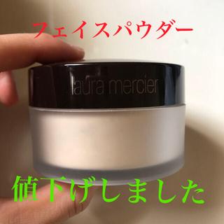 laura mercier - ローラメルシエ★フェイスパウダー