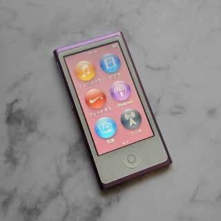 Apple - ipod nano 第7世代
