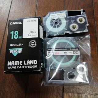 CASIO - テプラテープ★カシオ18mm ×キングジム12mm  2点セット