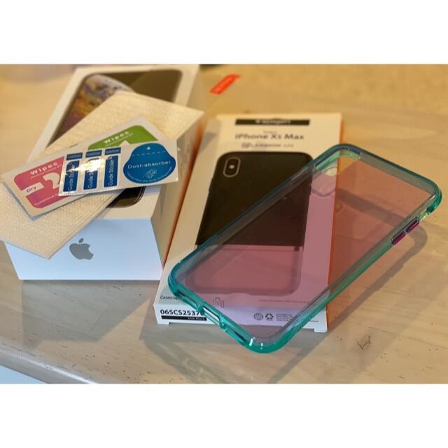 iPhone(アイフォーン)のiPhone XS Max Simフリー 256GB シルバー(白)新品+オマケ スマホ/家電/カメラのスマートフォン/携帯電話(スマートフォン本体)の商品写真