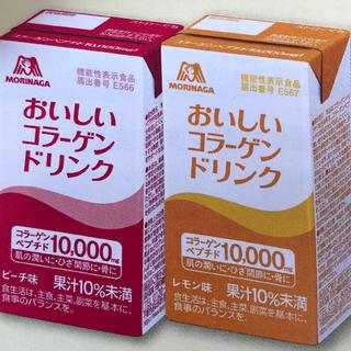 モリナガセイカ(森永製菓)のおいしいコラーゲンドリンク ピーチ&レモン味(コラーゲン)
