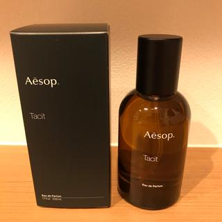 Aesop - 【新品未使用 値下げ不可】イソップ タシット オードパルファム