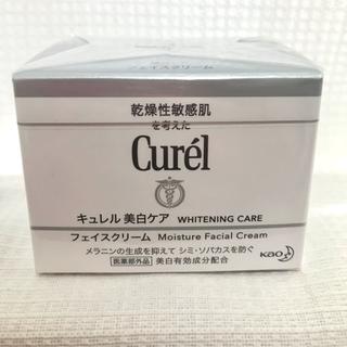 キュレル(Curel)の新品.未開封❤️キュレル 美白ケア フェイスクリーム(フェイスクリーム)