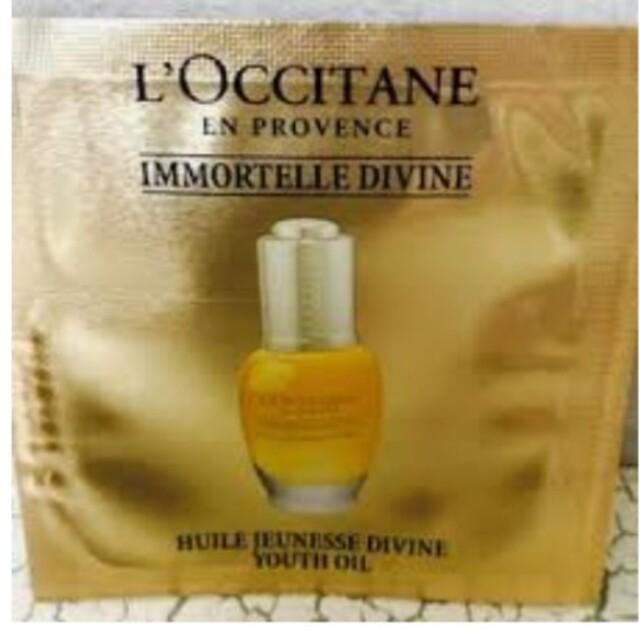 L'OCCITANE(ロクシタン)のIM ディヴァイン インテンシヴオイル 100枚 コスメ/美容のキット/セット(サンプル/トライアルキット)の商品写真