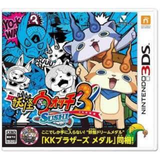 妖怪ウォッチ3 スシ【3DSゲームソフト】(携帯用ゲームソフト)