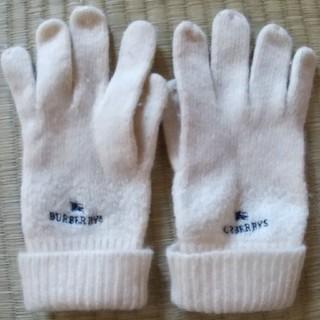 バーバリー(BURBERRY)のバーバリー、ニット手袋(手袋)