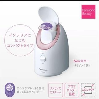Panasonic - 新品未使用 パナソニック スチーマー ナノケア ピンク調 EH-SA3A-P