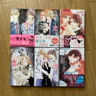 ショウガクカン(小学館)のコミック 6冊セット(少女漫画)