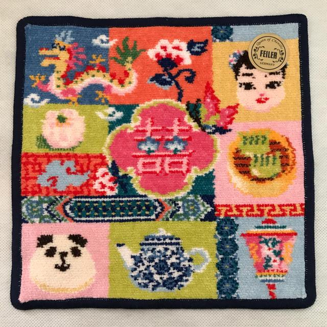FEILER(フェイラー)のフェイラー 横浜ジョイナス店限定 タオルハンカチ レディースのファッション小物(ハンカチ)の商品写真