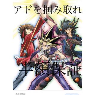 コナミ(KONAMI)の遊戯王 マイルドオリパ(シングルカード)