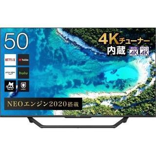 Hisense 50U7F 50V型 4KBS/CSチューナー内蔵 液晶TV