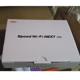 エーユー(au)のSpeed Wi-Fi NEXT W05(PC周辺機器)