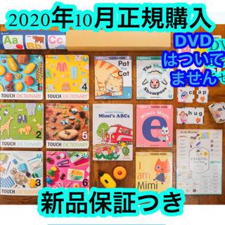 ワールドワイドキッズ  フォニックス フルセット DVD以外