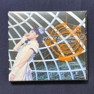 ユニバーサルエンターテインメント(UNIVERSAL ENTERTAINMENT)のinfinite synthesis 2(初回限定盤/DVD付)(ポップス/ロック(邦楽))