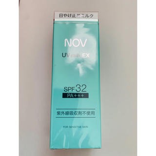 NOV - ノブ 日焼け止めミルク