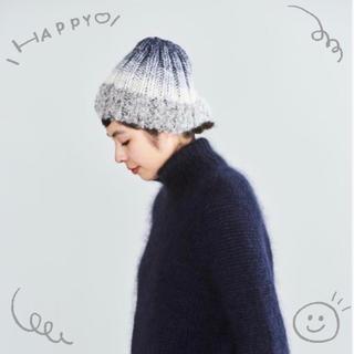 ミナペルホネン(mina perhonen)のミナペルホネン  × シノヤマヒトミ  ニットキャップ 帽子 🎵(ニット帽/ビーニー)