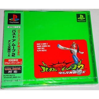 プレイステーション(PlayStation)の新品 PS 初回限定版 バストアムーブ2 Bust A Move2 ダンス天国(家庭用ゲームソフト)