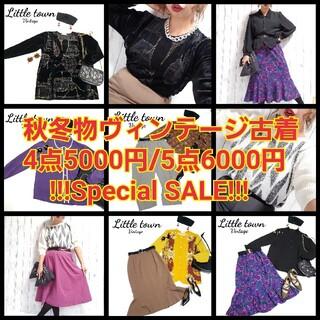 特別SALE/vintage古着まとめ売り!4点5000円/5点6000円!(チェスターコート)