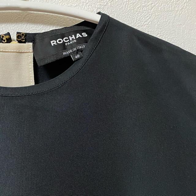 Drawer(ドゥロワー)の今季 rochas ロシャス ドゥロワー  レディースのワンピース(ひざ丈ワンピース)の商品写真