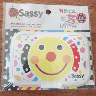サッシー(Sassy)のSassy ウェットシートのフタ bitatto おしりふき(ベビーおしりふき)