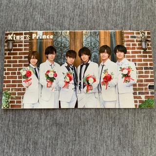 Johnny's - King & Prince ファンクラブ会報誌 vol.01